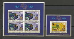 Guinée  YT** 2 BF Centenaire UPU Satellite  Ballon Mongolfière - UPU (Wereldpostunie)