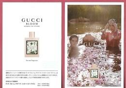 F- Carte Type Postale Gucci - Bloom- Perfume Card - Japon - Perfume Cards
