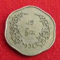 Myanmar 25 Pyas 1954 KM# 35 *V2  Burma Birmania - Myanmar