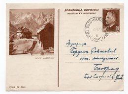 1953 YUGOSLAVIA, SLOVENIA, GOZD MARTULJEK, TITO, POSTAL STATIONERY USED - Slovenia
