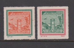China People's Republic SG 1467-1470 1950 Postal Conference, Reprint, Mint - 1949 - ... People's Republic