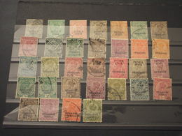 PATIALA - 1913/27 RE 33 VALORI, Insieme/set - TIMBRATI/USED - Patiala
