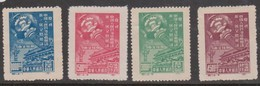 China People's Republic SG 1401-1404 1949 First Chinese Conference, Mint,reprints - 1949 - ... People's Republic