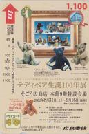Carte Prépayée Japon - Jouet - OURS NOUNOURS - STEIFF PUPPENHAUS - TEDDY BEAR Japan Card / V 2 - GERMANY Rel - 696 - Jeux