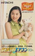 TC Japon / 110-016 - Jouet - OURS NOUNOURS & Femme Girl - STEIFF TEDDY BEAR * GERMANY Rel ** Japan Phonecard - 697 - Games