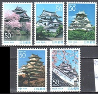 Japan 2007 - Mi.4231-35 - Used - Used Stamps