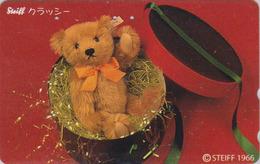 RARE Télécarte Japon / 110-011 - Jouet - OURS NOUNOURS - STEIFF TEDDY BEAR * GERMANY Rel. ** Japan Phonecard - 699 - Games