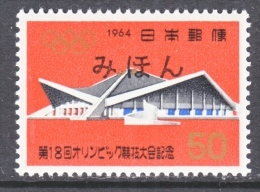 Japan  825     **   MIHON  (SPECIMEN)  SPORTS  OLYMPICS - 1926-89 Emperor Hirohito (Showa Era)