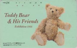 Télécarte Japon / 110-011 - Jouet - OURS NOUNOURS - STEIFF TEDDY BEAR * GERMANY Rel. ** Japan Phonecard - 701 - Games