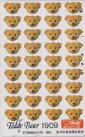 Télécarte Japon / 110-011 - Jouet - OURS NOUNOURS - STEIFF TEDDY BEAR * GERMANY Rel. ** Japan Phonecard - 713 - Games