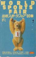 TC Japon / 110-011 - Jouet Peluche  STEIFF FAIR 1/3 - OURS NOUNOURS - TEDDY BEAR * GERMANY Rel. ** Japan Phonecard - 714 - Games