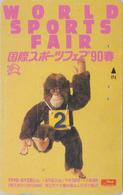 TC Japon / 110-011 - Jouet Peluche - STEIFF FAIR 2/3 - SINGE - MONKEY * GERMANY Rel. ** Japan Phonecard - 715 - Games