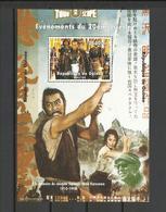 Guinée YT**   BF 150 Cnéma  Kurosawa Cinéaste Japonais - Film