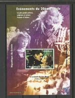 Guinée YT**   BF 157  Cinéma Jean Marais  Ingrid Bergman - Film