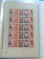 LOT PRESTIGE FRANCE Collection Timbres En Feuilles Et Planches ** MNH énorme Cote € - Feuilles Complètes