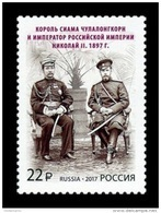 Russia 2017 Mih. 2453 King Chulalongkorn And Emperor Nicholas II (joint Issue Russia-Thailand) MNH ** - Unused Stamps