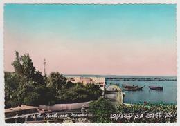1332/ MANAMA, Bahrain. View Of The North-east (Old Postcard).- Non écrite. Unused. No Escrita. Non Scritta. Ungelaufen. - Baharain