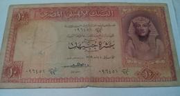 EGYPT - 10 Pounds - 1959 - P-32 -sig..ELEMARI ,- Prefix 99 ش ص - Egypte