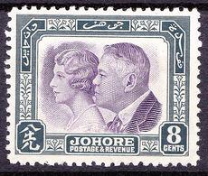 MALAYA JOHORE 1960 8c Myrtle Green SG159 Fine Used - Johore