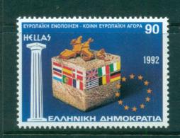 Greece 1992 European Unification MUH Lot58576 - Greece