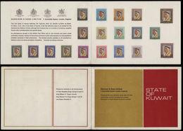 KUWAIT 1964 Sheik Defs. SET:19 Printer's Presentation Fldr. - Kuwait
