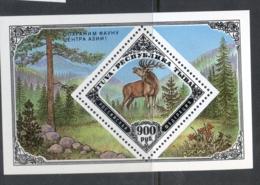Tuva 1995c. Deer MS MUH - Russie & URSS