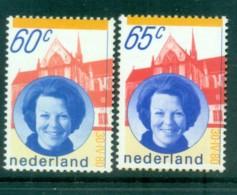 Netherlands 1980 Queen Beatrix MUH Lot76791 - Periodo 1949 - 1980 (Giuliana)