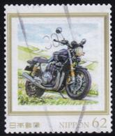 Japan Personalized Stamp, Motorbike (jpu7389) Used - Gebraucht