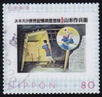 Japan Personalized Stamp, Unesco Memory Of The World Coal Mine (jpu7406) Used - Gebraucht