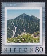 Japan Personalized Stamp, Mountain (jpu7540) Used - 1989-... Emperador Akihito (Era Heisei)