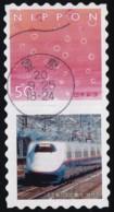 Japan Personalized Stamp, Shinkansen E2 (jpu7657) Used - 1989-... Emperor Akihito (Heisei Era)
