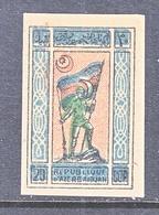 AZERBAIJAN   2   * - Azerbaïjan