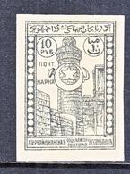 AZERBAIJAN   18   * - Azerbaidjan
