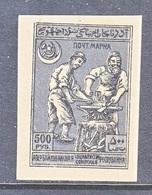 AZERBAIJAN   25  * - Azerbaïjan