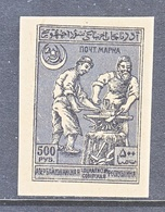 AZERBAIJAN   25  * - Azerbaidjan