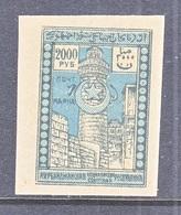 AZERBAIJAN   27  * - Azerbaïjan