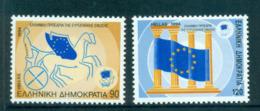 Greece 1994 Greek Presidency ECC MUH Lot58569 - Greece
