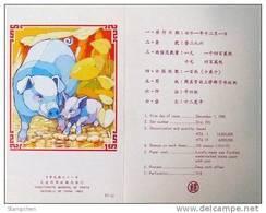 Folder Taiwan 1982 Chinese New Year Zodiac Stamps - Boar Pig 1983 - 1945-... Republic Of China