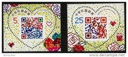 Taiwan 2011 Valentine Day Stamps Love Heart Rose Flower QR Code Unusual - 1945-... Republic Of China