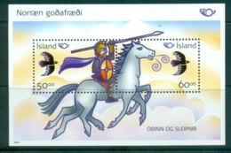 Iceland 2004 Norse Mythology MS MUH Lot32529 - 1944-... Republic