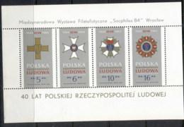 Poland 1984 July Manifesto Medals MS MUH - 1944-.... Republic