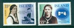 Iceland 1996 Famous Women MUH Lot32436 - 1944-... Republic
