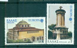 Greece 1978 Europa, Architecture MUH Lot65696 - Greece