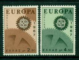 Greece 1967 Europa MUH Lot15388 - Greece