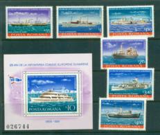 Romania 1981 Danube Commission + MS MUH Lot58755 - 1948-.... Republics