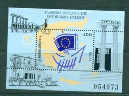 Greece 1993 Greek Presidency ECC MS MUH Lot58574 - Greece
