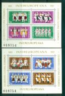 Romania 1981 IECEC 2xSheetlet MUH Lot58751 - 1948-.... Republics