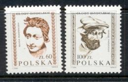 Poland 1982 Carved Heads MUH - 1944-.... Republic