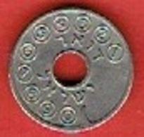 # ? - Coins