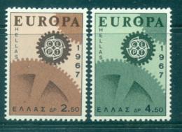 Greece 1967 Europa, Cogwheels MUH Lot65434 - Greece